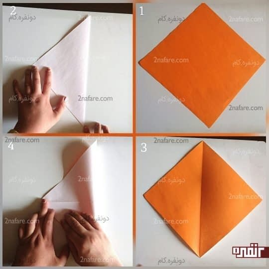مربع را از قطر تا کنید
