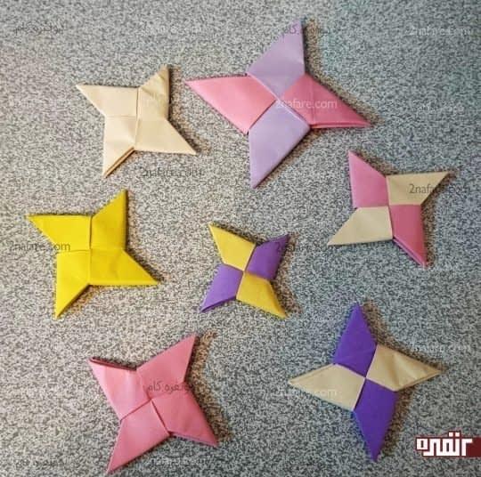 اوریگامی ستاره نینجا