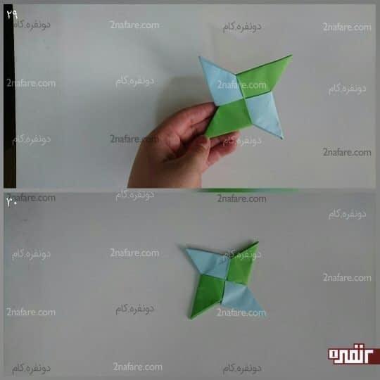 نینجا کاغذی