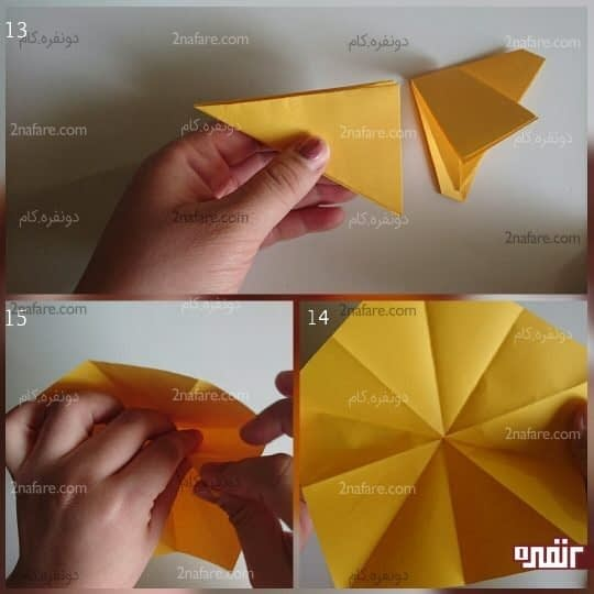 کار را باز کنید تا پنج ضلعی نمایان شود
