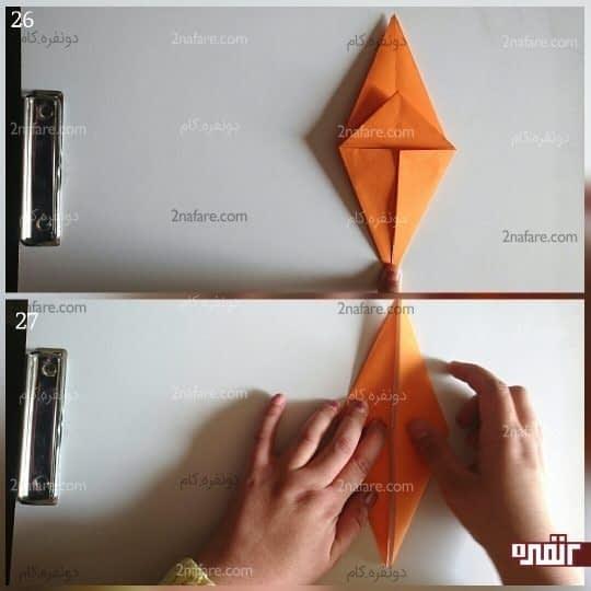 کاغذ را برگردانید و مانند مرحله قبل عمل کنید