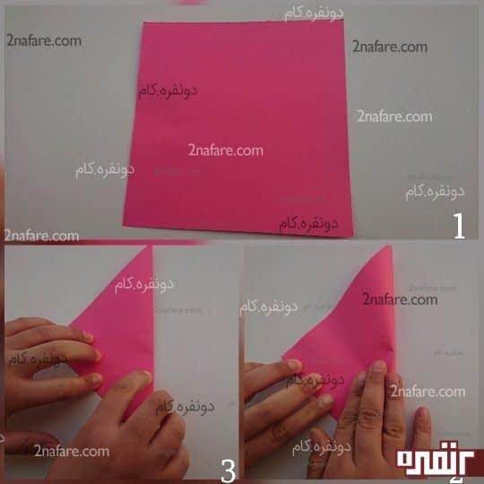 کاغذ رو از قطر تا کنید