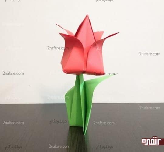 گل لاله اوریگامی