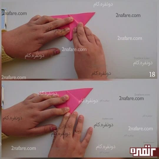 گوشه مثلث را به راس برسانید