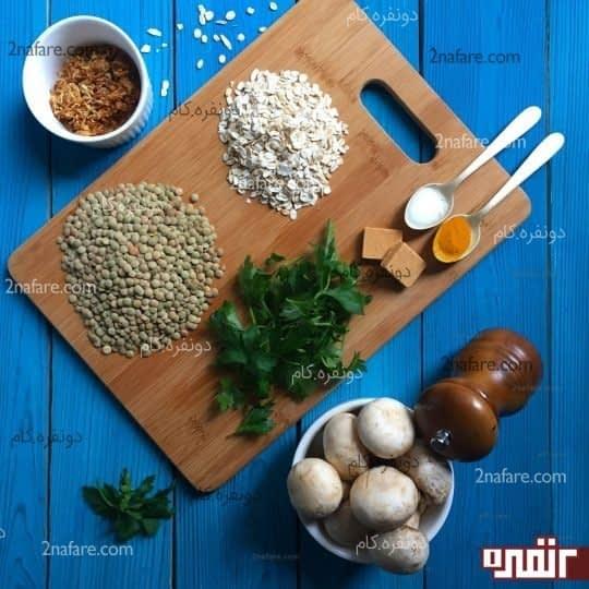 مواد لازم برای تهیه سوپ عدس و قارچ