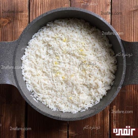 لایه چهارم، برنج ساده