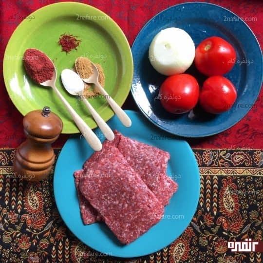 مواد لازم برای تهیه کباب تابه ای زعفرانی