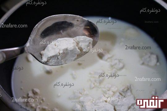 اضافه کردن آرد به شیر