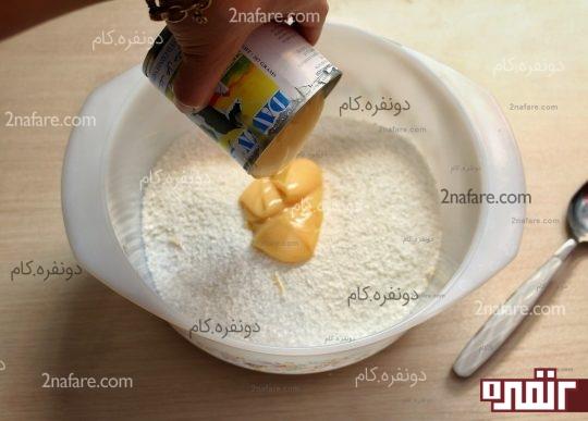 اضافه کردن شیر عسلی به پودر نارگیل