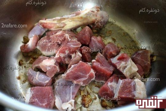 اضافه کردن گوشت به پیاز سرخ شده و تفت دادن گوشت همراه با پیاز