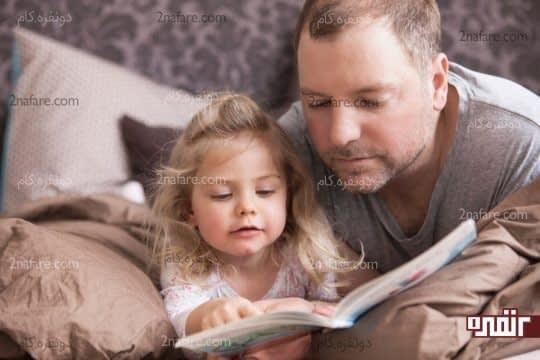 کودکان از داستانها می آموزند