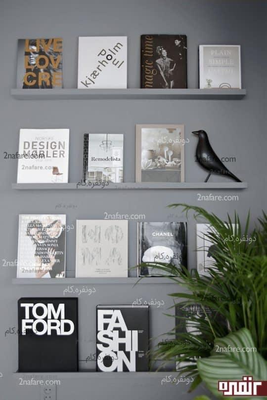 کتابها، تابلوهای نمایشگر شخصیت شما
