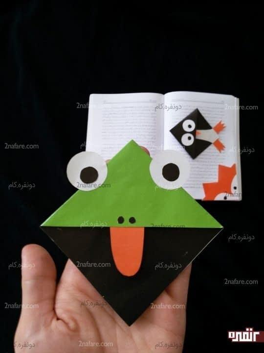 ساختن نشانه های کاغذی