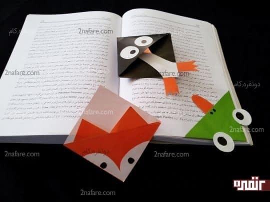 نشانه های کاغذی عروسکی برای کتابها
