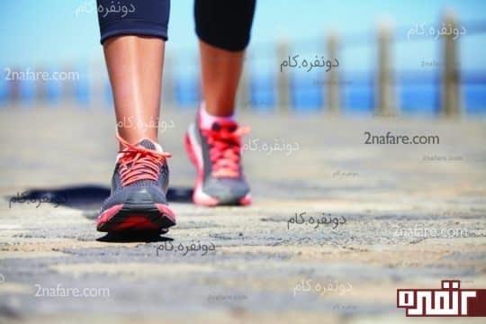 پیاده روی کنید