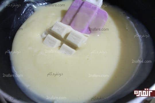 اضافه کردن شکلات به کرم پاتسیر
