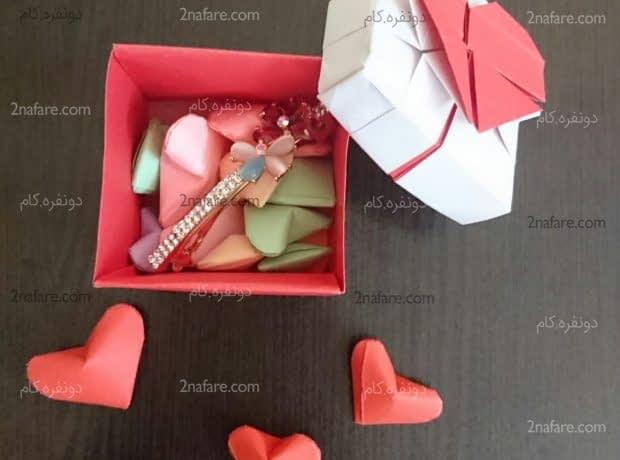 آموزش اوریگامی جعبه کادو طرح قلب