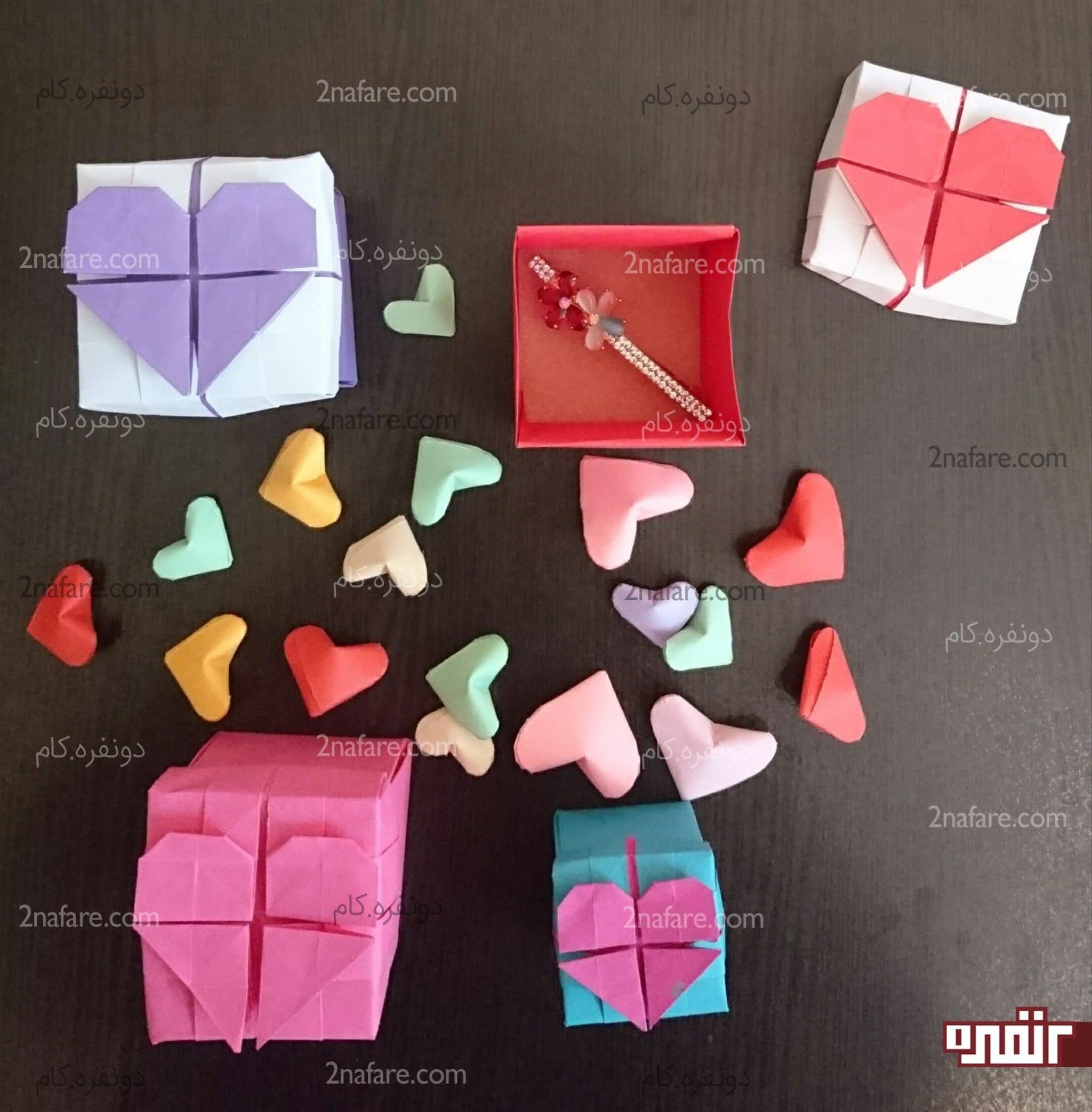 متن روی کادو آموزش اوریگامی جعبه کادو طرح قلب • دونفره