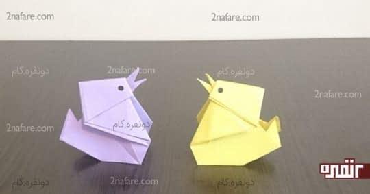 جوجه اوریگامی