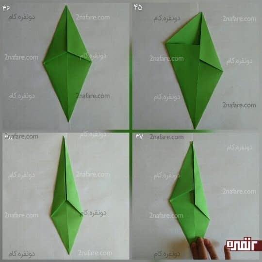حالا ضلع های پایینی را به تای قطری برسانید و دوباره روی آنها را تا کنید