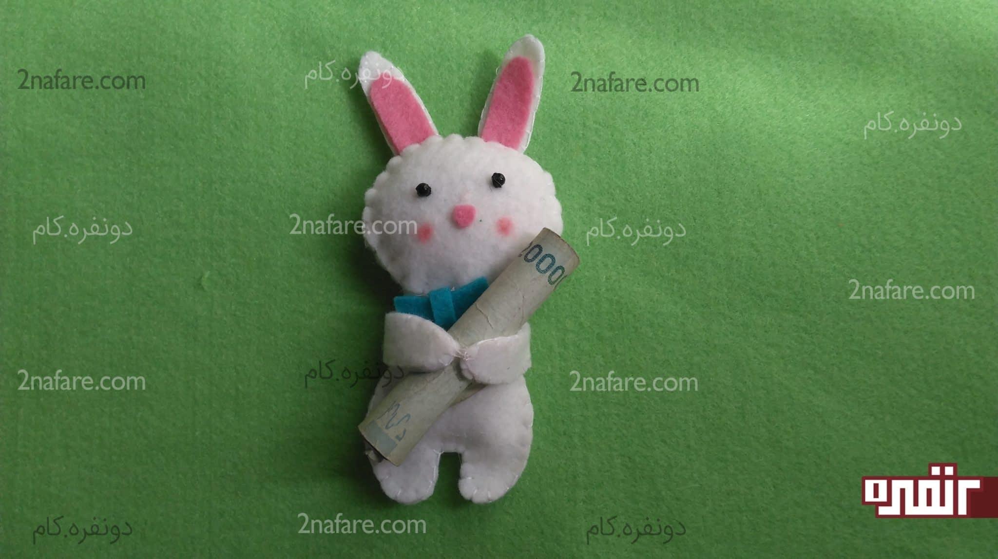 الگو دندون آموزش ساخت عروسک خرگوش نمدی برای هدیه پول • دونفره
