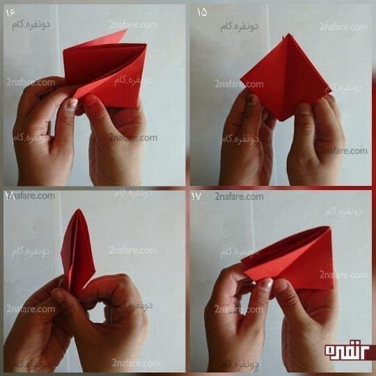 دو مثلث سمت چپ و راست را باز کنید که خط تای آن نمایان شود