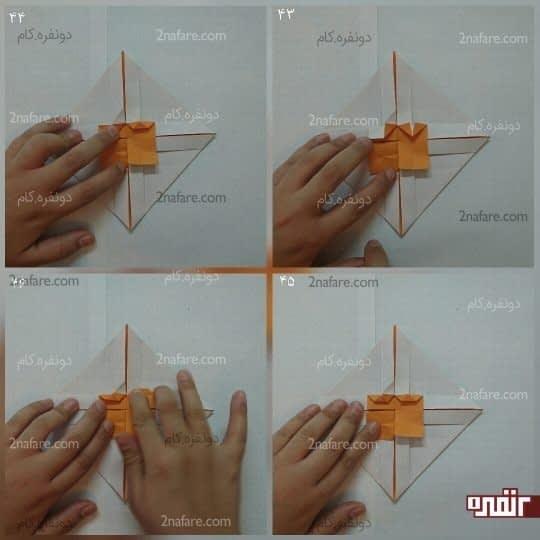 راس مثلث کوچکی که ایجاد شده را کمی به سمت جلو خم کنید