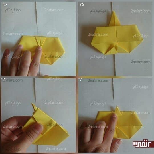 راس مثلث کوچک بالایی را به سمت پایین یعنی به خط تا برسانید