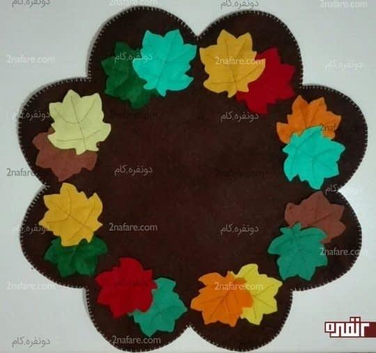 رومیزی پاییزی