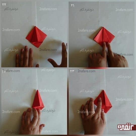 ضلع های مثلث را به سمت تای وسط بیاورید طوری که کمی از تای وسط بگذرد