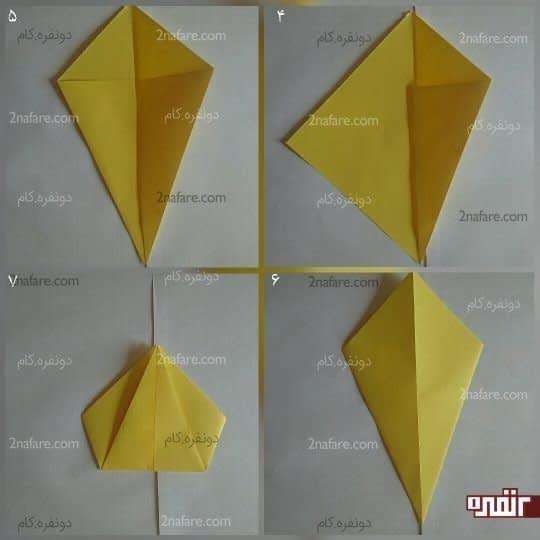 ضلع های پایین مربع را به تای وسط برسانید