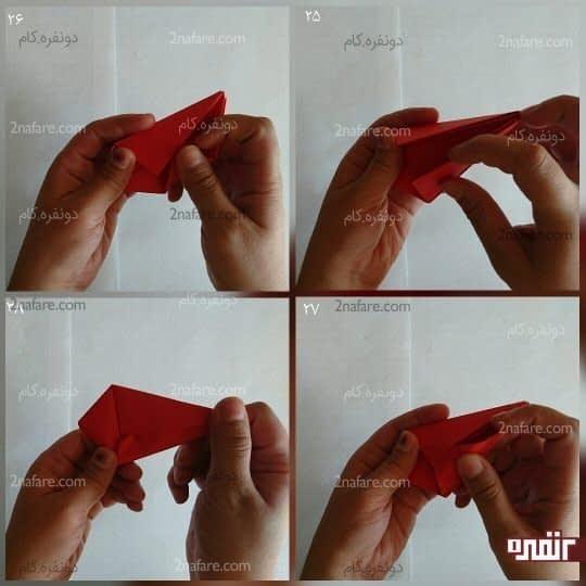 مثلث ها را به وسیله شیاری که درست شده داخل هم قرار دهید