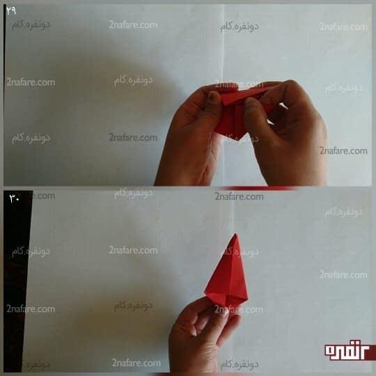 مثلث ها را داخل هم قرار دهید