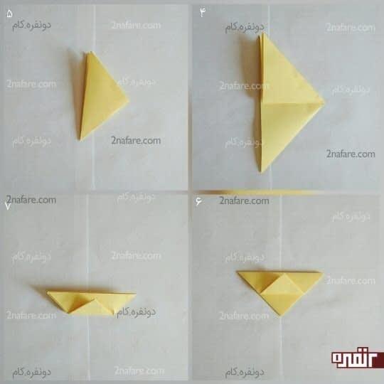 هر دو مثلث را از سر باز آن گرفته و آن را از وسط تا کنید