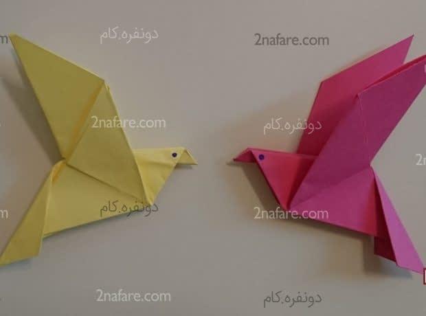 پرنده اوریگامی