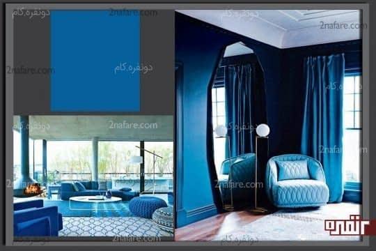 آبی لاجوردی