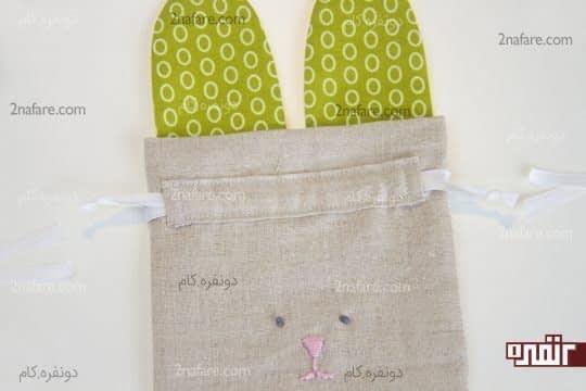 آموزش دوخت کیف خرگوشی