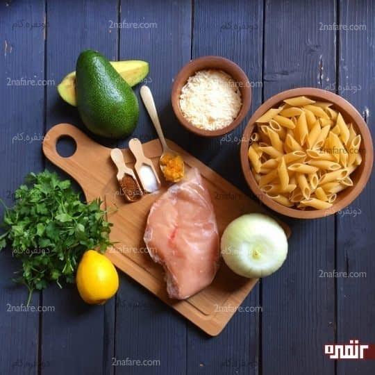مواد لازم برای تهیه پاستا مرغ و آووکادو