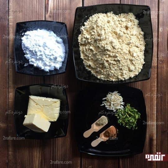 مواد لازم برای تهیه برشتوک با آرد نخود چی
