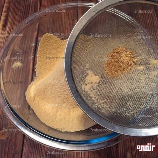 صاف شدن آرد بعد از الک کردن