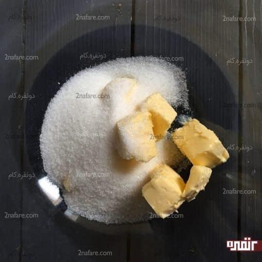 همزدن کره و شکر
