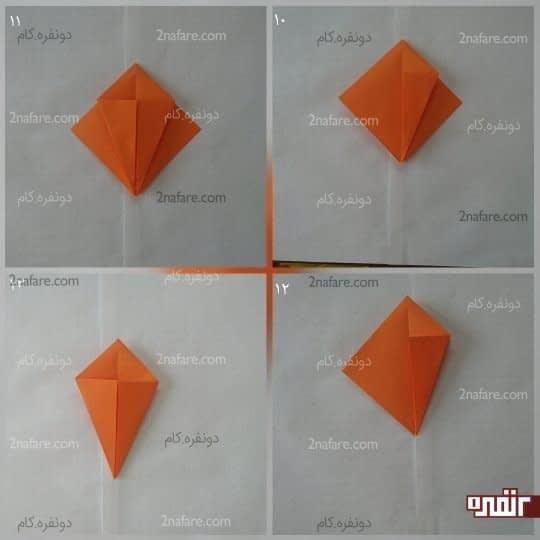 از طرف باز مربع ضلع پایین و سمت راست آن را به تای وسط برسانید