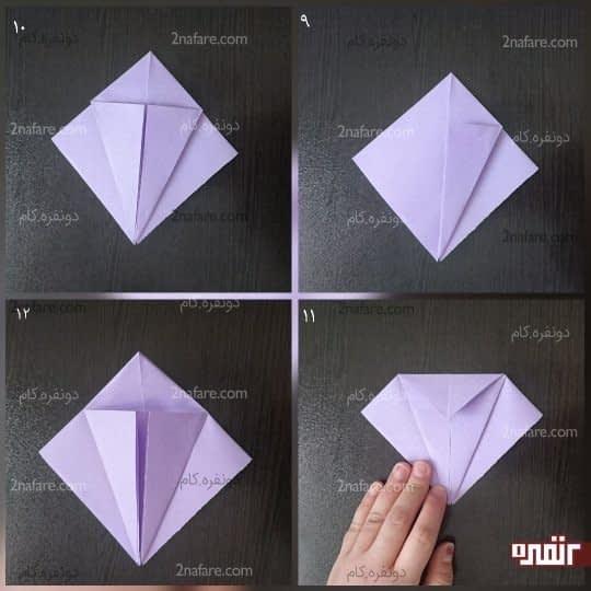 از طرف باز مربع ضلع پایین و سمت راست آن را به خط تای وسط برسانید
