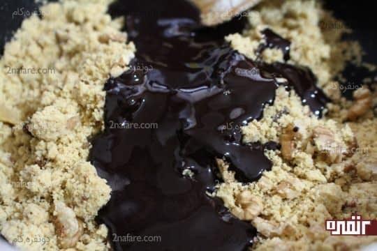 اضافه کردن شکلات ذوب شده