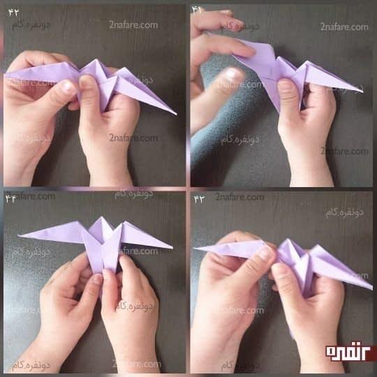 برای مثلث سمت چپ هم مرحله قبل را تکرار کنید