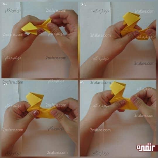 برای پرهای عقبی اردک کمی از سر هر سه لایه را که به سمت پایین است مانند شکل به سمت بالا بیاورید و تا کنید