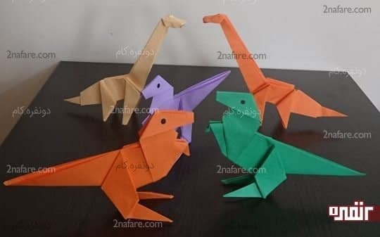 دایناسور های رنگی