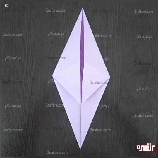 دو مثلث کوچک را به سمت پایین تا کنید