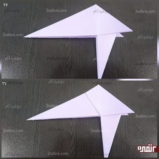 دو مثلث کوچک روی کار را که سمت چپ است را به سمت راست بیاورید