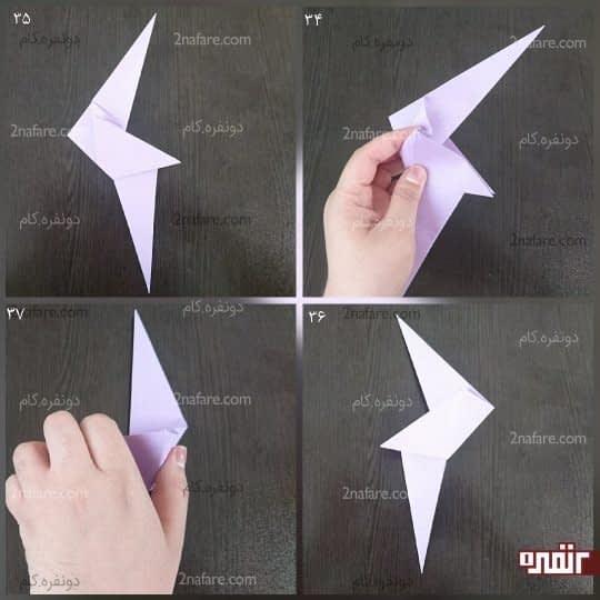 راس مثلث را تا نزدیک بلندترین ضلعببرید وتا کنید